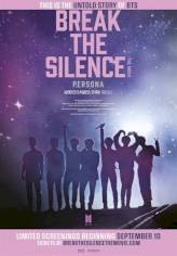 BTS - Break The Silence: The Movie (Break The Silence: The Movie)