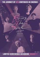 BTS - Bring The Soul: The Movie (BTS - Bring The Soul: The Movie)