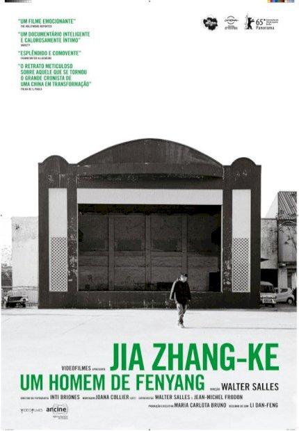 Jia Zhangke, um Homem de Fenyang (Jia Zhangke, um Homem de Fenyang)