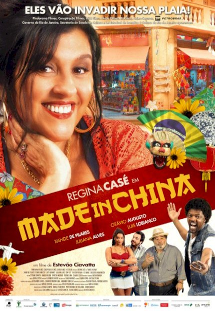 Made in China (Made in China)